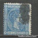 Sellos: ESPAÑA EDIFIL NUM. 164 USADO . Lote 160230486