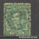 Sellos: ESPAÑA EDIFIL NUM. 179 USADO . Lote 160230666