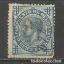 Sellos: ESPAÑA EDIFIL NUM. 184 USADO . Lote 160230986