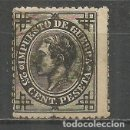 Sellos: ESPAÑA EDIFIL NUM. 185 USADO . Lote 160231050