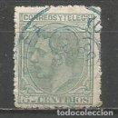 Sellos: ESPAÑA EDIFIL NUM. 201 USADO . Lote 160231374