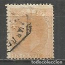 Sellos: ESPAÑA EDIFIL NUM. 210 USADO . Lote 160231870