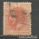 Sellos: ESPAÑA EDIFIL NUM. 210 USADO . Lote 160231910