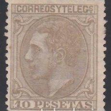 Sellos: ESPAÑA, 1879 EDIFIL Nº 209 /*/. Lote 160418354