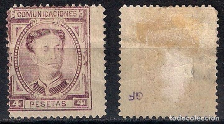ESPAÑA 1876 EDIFIL 181 * NUEVO - 4/39 (Sellos - España - Alfonso XII de 1.875 a 1.885 - Nuevos)