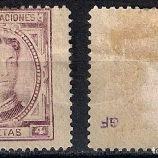 Sellos: ESPAÑA 1876 EDIFIL 181 * NUEVO - 4/39. Lote 160436846