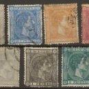 Sellos: ESPAÑA EDIFIL 162/169 (º) ALFONSO XII SERIE COMPLETA 1875 NL575. Lote 160448418
