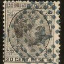 Sellos: ESPAÑA EDIFIL 193 (º) 20 CÉNTIMOS NEGRO ALFONSO XII 1877 NL564. Lote 160456786