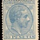 Sellos: ESPAÑA EDIFIL 199 (*) MNG 10 PESETAS AZUL ALFONSO XII 1877 NL1289. Lote 160461358