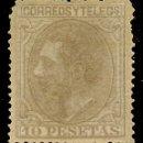 Sellos: ESPAÑA EDIFIL 209 (*) MNG 10 PESETAS SEPIA ALFONSO XII 1879 NL702. Lote 160462766