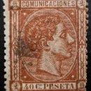 Sellos: ESPAÑA 1875. ALFONSO XII 40 C. CASTAÑO OSCURO USADO 56€ EDIFIL 167. Lote 160535654