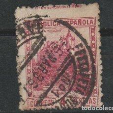 Sellos: LOTE (11) SELLOS SELLO AÑO 1936. Lote 160709518
