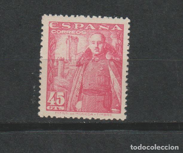 LOTE (11) SELLOS FRANCO NUEVO SIN FIJASELLOS (Sellos - España - Alfonso XII de 1.875 a 1.885 - Usados)