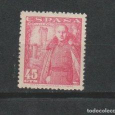 Sellos: LOTE (11) SELLOS FRANCO NUEVO SIN FIJASELLOS. Lote 246478240