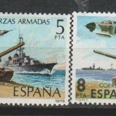 Sellos: LOTE (11) SELLOS ESPAÑA EJERCITO NUEVOS. Lote 177487413