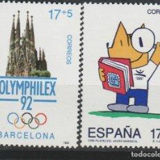 Sellos: LOTE (11) SELLOS ESPAÑA OLIMPIADAS BARCELONA 92 SERIE COMPLETA. Lote 195116242