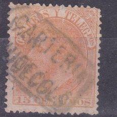 Sellos: CC37- ALFONSO XII MATASELLOS CARTERÍA RIUDECOLS TARRAGONA . Lote 161242890