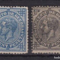 Sellos: 1876 ALFONSO XII IMPUESTO DE GUERRA EDIFIL 184* Y 185 (º) VC 27€ . Lote 161409046
