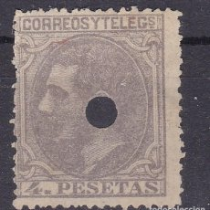 Francobolli: SS41- TELÉGRAFOS EDIFIL 208T. Lote 161548170