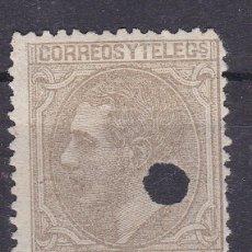 Francobolli: SS41- TELÉGRAFOS EDIFIL 209T. Lote 161548266