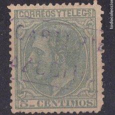Sellos: SS44-ALFONSO XII MATASELLOS CARTERÍA AZCOITIA GUIPUZCOA . Lote 161817338