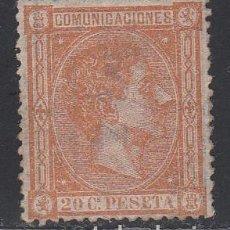 Sellos: ESPAÑA, 1875 EDIFIL Nº 165 /*/. Lote 162777974