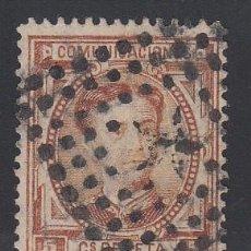 Timbres: ESPAÑA, 1876 EDIFIL Nº 174. Lote 162782302