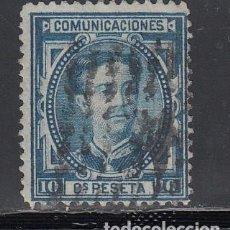 Sellos: ESPAÑA, 1876 EDIFIL Nº 175. Lote 162784450