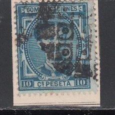 Sellos: ESPAÑA, 1876 EDIFIL Nº 175. Lote 162784490
