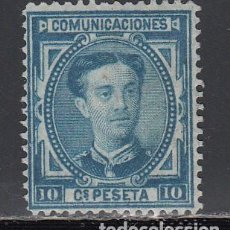 Timbres: ESPAÑA, 1876 EDIFIL Nº 175 (*). Lote 162786070