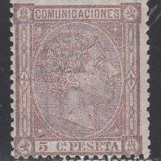 Sellos: ESPAÑA, 1875 EDIFIL Nº 163 /*/. Lote 162799794