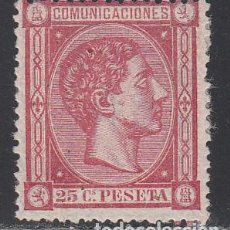 Sellos: ESPAÑA, 1875 EDIFIL Nº 166 /*/. Lote 162800094