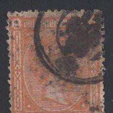 Sellos: ESPAÑA, 1875 EDIFIL Nº 164 . Lote 162801790