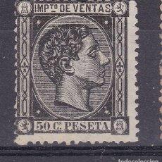 Sellos: CC9-FISCALES ALFONSO XII. IMPUESTO VENTAS 50 CTS NUEVO (*) SIN GOMA . Lote 163504810