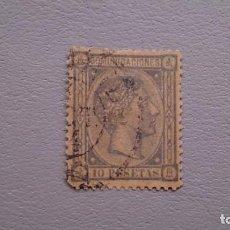 Sellos: ESPAÑA - 1875 - ALFONSO XII - EDIFIL 171 F - SELLO CLAVE.. Lote 163783574
