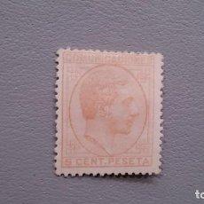 Sellos: ESPAÑA - 1878 - ALFONSO XII - EDIFIL 191 - MH* - NUEVO - CENTRADO - VALOR CATALOGO 68€.. Lote 163804490
