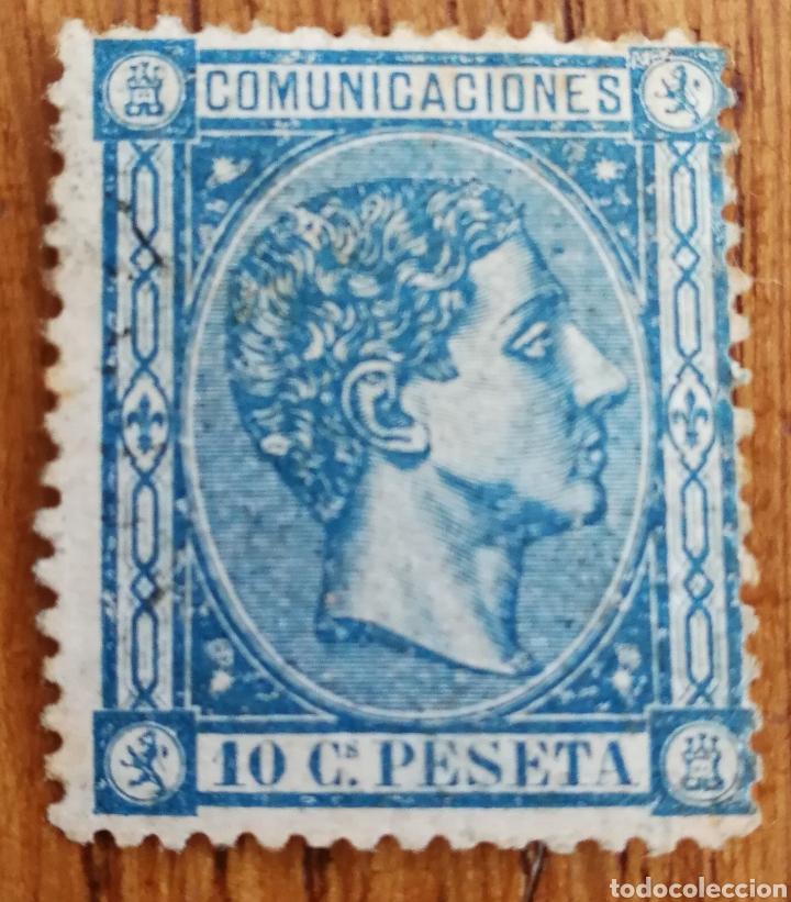 ESPQÑA:N°164 MNH. (Sellos - España - Alfonso XII de 1.875 a 1.885 - Nuevos)