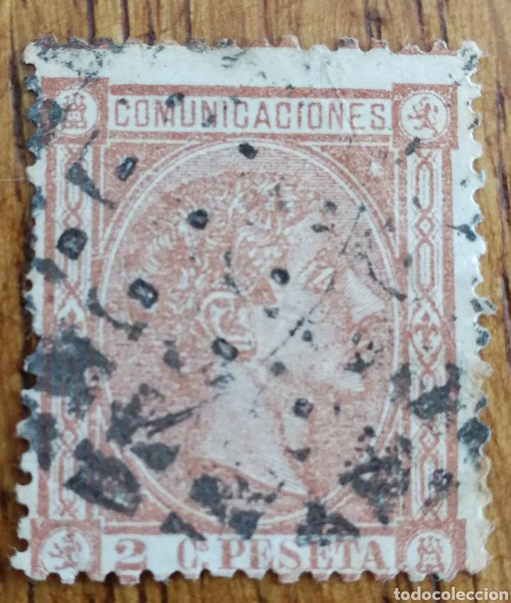ESPAÑA: N°162 USADO (Sellos - España - Alfonso XII de 1.875 a 1.885 - Usados)