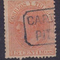 Sellos - VV7-Alfonso XII Edifil 210 Matasellos Cartería PITRES Granada - 164274642