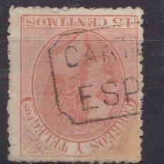 Sellos - VV12-Alfonso XII Edifil 210 Matasellos Cartería ESPEJO Córdoba - 164345854
