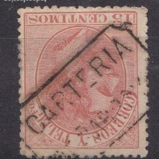 Sellos - VV13-Alfonso XII Edifil 210 Matasellos Cartería PEÑARROYA Córdoba - 164346222