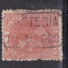 Sellos - VV13-Alfonso XII Edifil 210 Matasellos Cartería TOMELLOSO Ciudad Real - 164346430