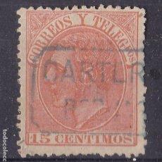Sellos - VV16-Alfonso XII Edifil 210 Matasellos Cartería BORJAS Lérida - 164373122