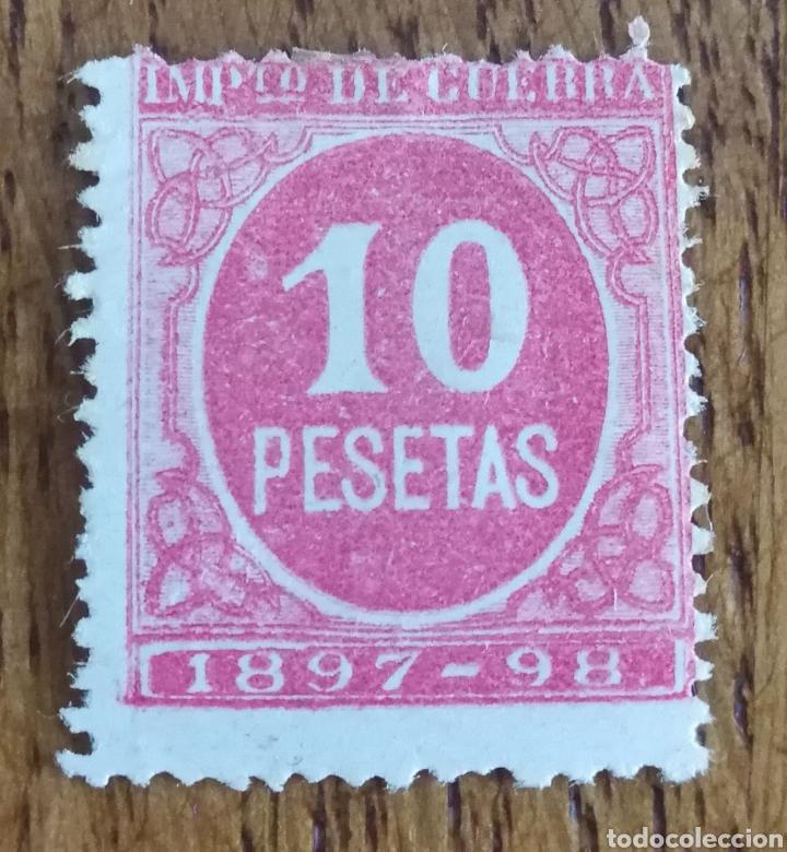 ESPAÑA: FISCAL PARA IMPUESTO DE GUERRA, NUEVO SIN GOMA. (Sellos - España - Alfonso XII de 1.875 a 1.885 - Nuevos)