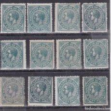 Sellos: CC28- CLÁSICOS EDIFIL 183 X 12 SELLOS NUEVOS (*) SIN GOMA. COLORES . Lote 165255214