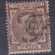 Selos: MM55- CLÁSICOS EDIFIL 177. MATASELLOS LINEAL CERTIFCADO. Lote 167891888