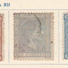 Sellos: ESPAÑA. 3 SELLOS DE 1875. USADOS CON FIJASELLOS.. Lote 168115028