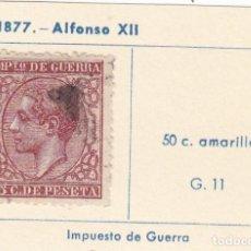 Sellos: ESPAÑA. SELLO DE 1877. USADO CON FIJASELLO.. Lote 168115192