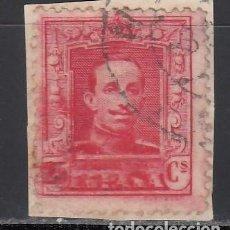 Sellos: ESPAÑA, 1922 EDIFIL Nº 317, PARTE INFERIOR DOBLE IMPRESIÓN,. Lote 168234524