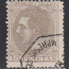 Sellos: ESPAÑA, 1879 EDIFIL Nº 209, ALFONSO XII. 10 PTS. . Lote 168719736